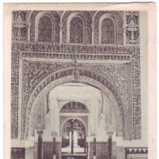 Postales: SEVILLA: RECUERDO DE SEVILLA. ALCÁZAR. EL PATIO DE LAS MUÑECAS. SIN DIVIDIR. NO CIRCULADA (1897). Lote 74194211