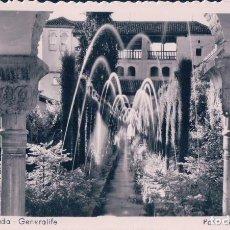 Postales: POSTAL DE GRANADA. GENERALIFE, PATIO DE LA ACEQUIA. 17. Lote 74196951