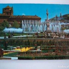Postales: POSTAL GRANADA - FUENTE MONUMENTAL DEL TRIUNFO - 1961 - ARRIBAS 2042 - ESCRITA SIN CIRCULAR. Lote 74974071