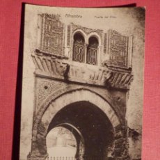 Postales: POSTAL - ESPAÑA - GRANADA - PUERTA DEL VINO - EDITOR ALEMAN - SERIE 657 Nº 15 - NE - NC. Lote 75039187