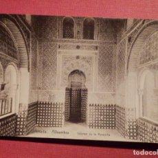 Postales: POSTAL - ESPAÑA - GRANADA - ALHAMBRA - INTERIOR MEZQUITA - EDITOR ALEMAN - SERIE 657 Nº 32 - NE - NC. Lote 75039383