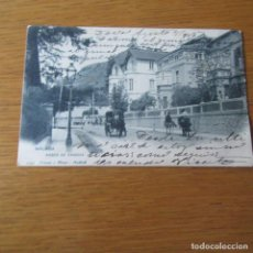 Postales: MUY ANTIGUA POSTAL MALAGA, PASEO DE SANCHA. Lote 75064331