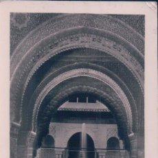 Postales: POSTAL GRANADA - ALHAMBRA PATIO DE LOS LEONES - GALLEGOS. Lote 75108007