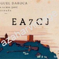 Postales: POSTAL RADIO AFICIONADO ALCALA LA REAL (JAEN). Lote 75406695
