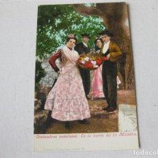 Postales: POSTAL PURGER & CO. 2141 COSTUMBRES ANDALUZAS - EN LA HUERTA DEL TIO MILINDRIS - COLECCION TOMAS 25. Lote 195095785
