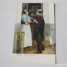 Postales: POSTAL PURGER & CO. 4362 - SEVILLA - UN PRETENDIENTE - ORIGINAL DE EPOCA - COLECCION TOMAS 75. Lote 195096050