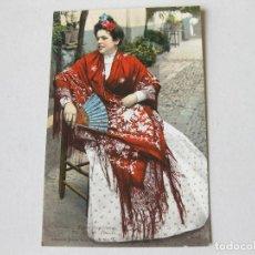 Postales: POSTAL PURGER & CO. 1933 TIPOS SEVILLANOS - UN DIA DE VELADA - SIN CIRCULAR - COLECCION TOMAS 46. Lote 195095803