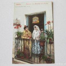 Postales: POSTAL PURGER & CO. 4365 - SEVILLA - CONCURSO DE BALCONES - SIN CIRCULAR - COLECCION TOMAS 91. Lote 195096121