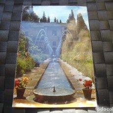 Postales: POSTAL DE GRANADA PATIO DE LA ALBERCA GENERALIFE LA DE LA FOTO VER TODOS MIS LOTES DE POSTALES. Lote 75680323