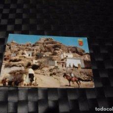 Postales: POSTAL DE PURULLENA - GRANADA BONITAS VISTAS LA DE LA FOTO VER TODOS MIS LOTES DE POSTALES. Lote 75775987
