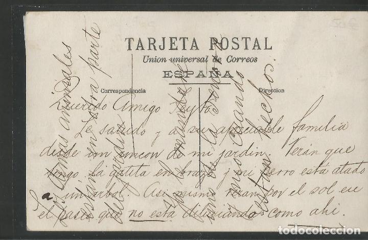 Postales: HUELVA - FOTOGRAFICA -VER REVERSO -(46.507) - Foto 2 - 76397563