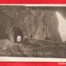 Postkarten - tranvia a sierra nevada. fotográfica - 77085957