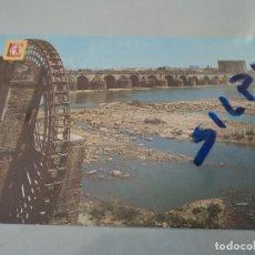 Postales: CORDOBA 814 PUENTE ROMANO Y MOLINO DE LA ALBOLAFIA SUBIRATS CASANOVAS. Lote 77587949