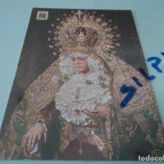 Postales: POSTAL ARTE VIRGEN SEVILLA - 91 SEVILLA LA MACARENA DOMINGUEZ. Lote 77589881