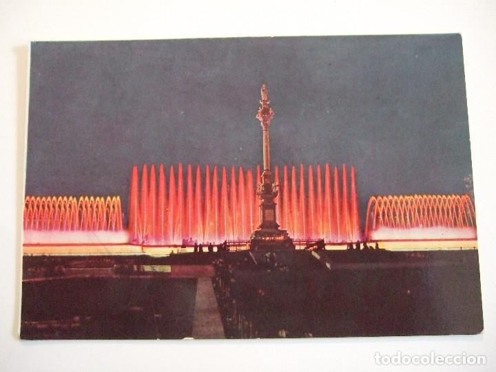 POSTAL GRANADA - PLAZA DEL TRIUNFO - FUENTE MONUMENTAL NOCTURNO - 1962 - ESCRITA SIN CIRCU (Postales - España - Andalucia Moderna (desde 1.940))