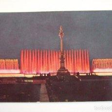 Postales: POSTAL GRANADA - PLAZA DEL TRIUNFO - FUENTE MONUMENTAL NOCTURNO - 1962 - ESCRITA SIN CIRCU. Lote 77869185
