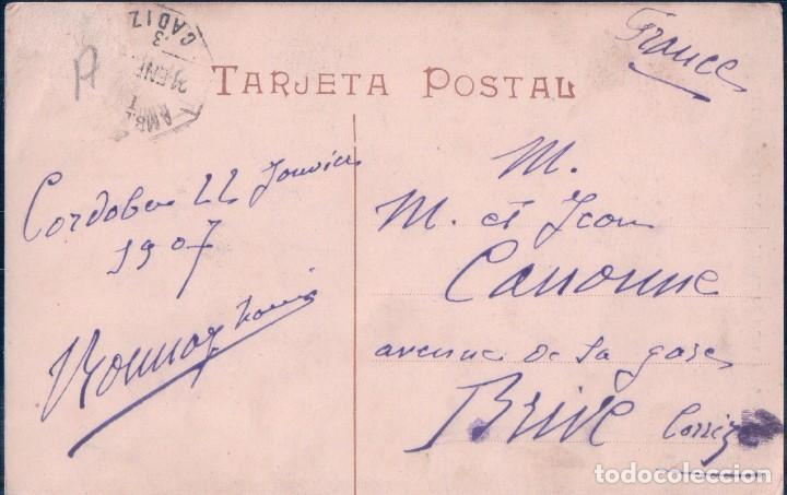 Postales: POSTAL DE CORDOBA. LA MEZQUITA. NAVE DE COLUMNAS. II. R. BAENA - HAUSER - Foto 2 - 78147057
