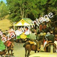 Postales: DOS HERMANAS (SEVILLA) - ROMERIA DE VALME - VISTA CROM 1971. Lote 79016805