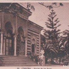 Postales: POSTAL CORDOBA - HUERTA DE LOS ARCOS 99 - L. ROISIN. Lote 79156805