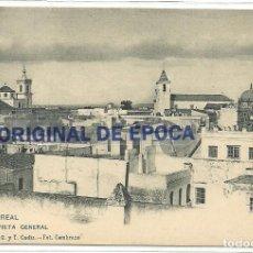Postales: (PS-51527)POSTAL DE PUERTO REAL-VISTA GENERAL.FOTO CEMBRANO. Lote 79291373