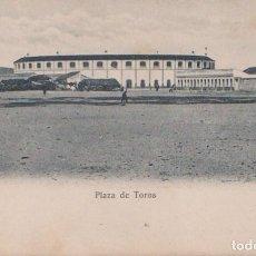 Postales: LA LINEA (CÁDIZ) - PLAZA DE TOROS. Lote 79384609