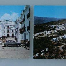 Postales: ANTIGUAS POSTALES COMPETA MALAGA VISTA GENERAL PLAZA GENERALISIMO – AÑOS 60 CIRCULADAS . Lote 79525925