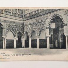Postales: POSTAL, 58 HAUSER Y MENET,SEVILLA, ALCAZAR, CASA DE LAS DONCELLAS. Lote 80371015