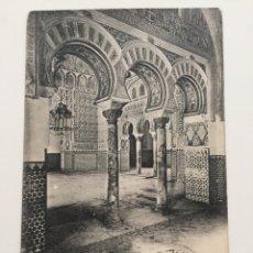 Postales: POSTAL, 9 HAUSER Y MENET,SEVILLA, ALCAZAR, SALON DE EMBAJADORES, 1905. Lote 80371671