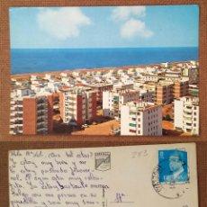 Postales: LA ANTILLA - LEPE - HUELVA - SPAIN - POSTCARD WITH SPAIN STAMP 8 PESETAS - 1987. Lote 80420561