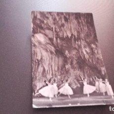 Postales: POSTAL DE NERJA - CUEVA ( ACTUACION BALLET TOUR DE PARIS )- NO ESCRITA NI CIRCULADA. Lote 80477649