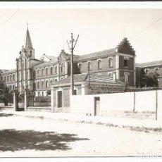 Postales: LINARES - HOSPITAL DE LINARES - Nº 1019 ED. PAP. SEGUNDO. Lote 80908772