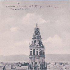 Postales: POSTAL CORDOBA - VISTA GENERAL DE LA TORRE - GONZALEZ 08 35321 - CIRCULADA. Lote 81289484