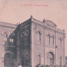 Postales: POSTAL PLAZA DE TOROS DE HUELVA - 6 -ANIMADA . Lote 142697786