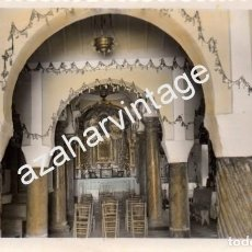 Postales: ARCHIDONA, MALAGA, INTERIOR Y ALTAR DEL SANTUARIO DE NTRA.SRA. DE GRACIA.. Lote 82471560