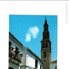 Postales: POSTAL POSTCARD POST CARD ECIJA (SEVILLA) ANDALUCÍA CALLE SAN ANTONIO. TORRE DE SAN GIL. VER FOTO/S. Lote 82546608