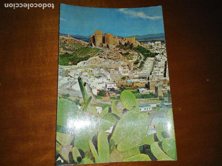 ALMERIA - BEASCOA BV - Nº 7020 - CIRCULADA (Postales - España - Andalucia Moderna (desde 1.940))