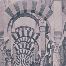 Postales: POSTAL CORDOBA - LA MEZQUITA - GONZALEZ 08 35318. Lote 84207164