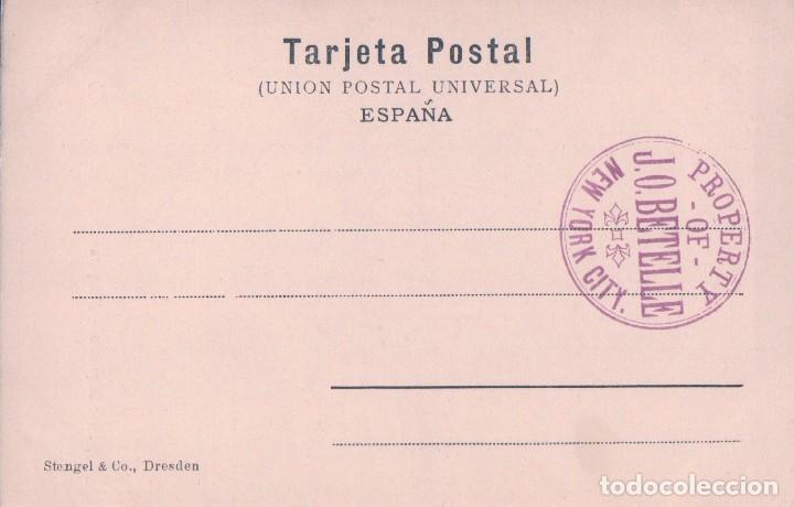 Postales: POSTAL CORDOBA 18 - PULPITO IZQUIERDO - MEZQUITA - STENGEL & CO - SELLO J.O.BETELLE NEW YORK - Foto 2 - 84682744