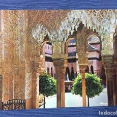 Postales: POSTAL GRANADA, ALHAMBRA, PATIO DE LOS LEONES. Lote 84696392