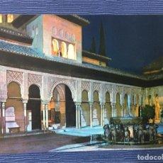 Postales: POSTAL GRANADA, ALHAMBRA, PATIO DE LOS LEONES. Lote 84696648