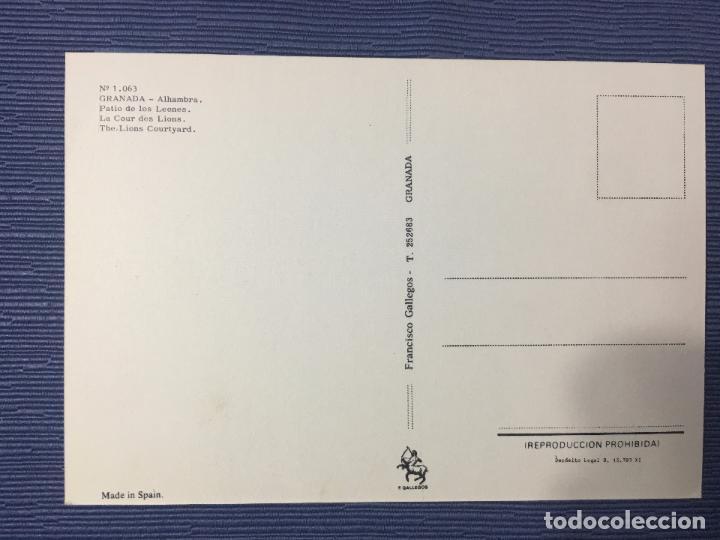 Postales: POSTAL GRANADA, ALHAMBRA, PATIO DE LOS LEONES - Foto 2 - 84696648