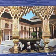 Postales: POSTAL GRANADA, ALHAMBRA, PATIO DE LOS LEONES. Lote 84696984