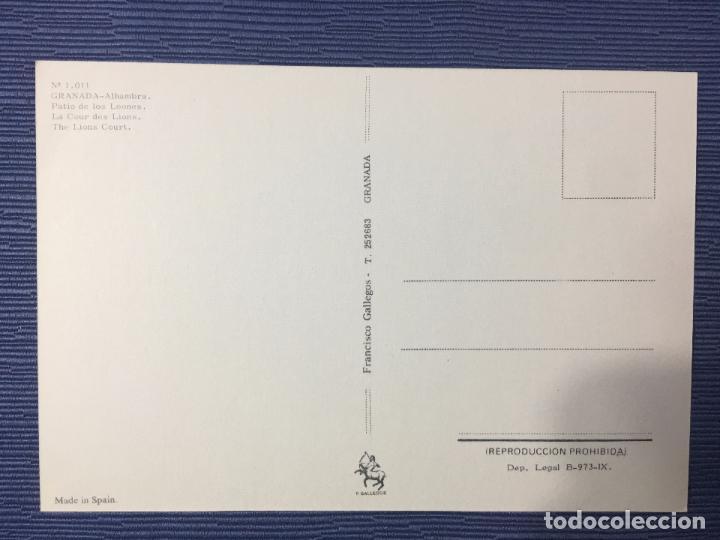 Postales: POSTAL GRANADA, ALHAMBRA, PATIO DE LOS LEONES - Foto 2 - 84696984