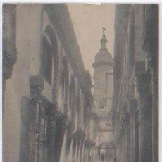 Postales: POSTAL GRANADA ALCAICERIA COMERCIO DE SEDAS ARABE ED. GARZON N° 30. Lote 84735888