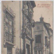 Postales: POSTAL GRANADA CASA DEL CASTRIL ED. GARZON N° 39. Lote 84741436