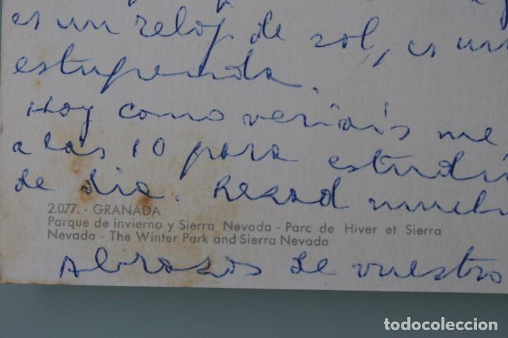 Postales: ANTIGUA POSTAL GRANADA: PARQUE DE INVIERNO Y SIERRA NEVADA – AÑOS 60 - CIRCULADA - Foto 2 - 85036588