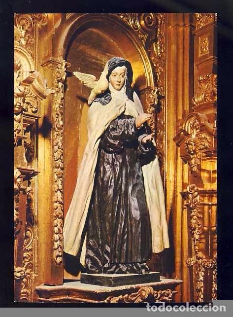 POSTAL DE GRANADA: SANTA TERESA DE JESUS, IGLESIA DE SAN MATIAS (POSTALES EDE 55) (Postales - España - Andalucia Moderna (desde 1.940))