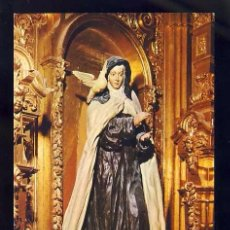 Postales: POSTAL DE GRANADA: SANTA TERESA DE JESUS, IGLESIA DE SAN MATIAS (POSTALES EDE 55). Lote 86400600