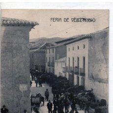 Postales: FERIA DE VELEZ RUBIO. Lote 86571880