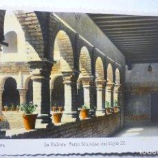 Postales: POSTAL HUELVA LA RABIDA PATIO MUDEJAR.-COLOREADA CM. Lote 86602800